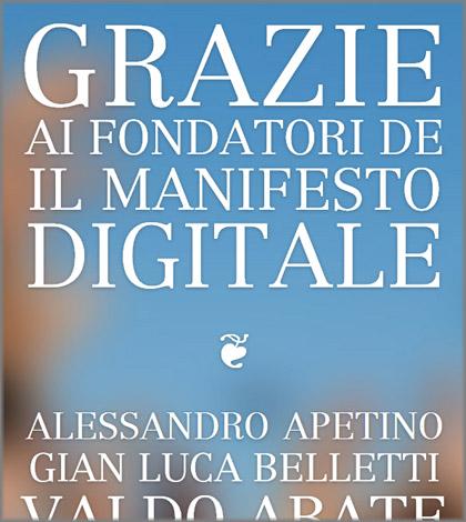 Manifesto-crowdfunding