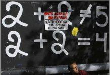 mass-media-grecia-crisi