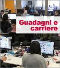 guadagni-e-carriere
