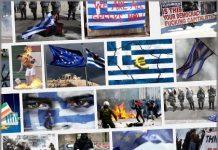 giornalismo-crisi-grecia